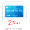 Steamの支払いはKyash(ウォレットアプリ)で済ませるのが良い購入方法
