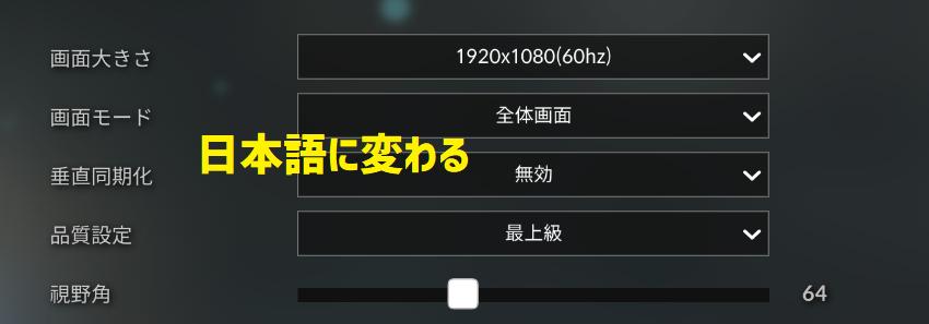 Steam版ironsight(アイアンサイト)レビュー…強武器は?日本語