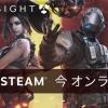 Steamで特定のゲーム(ironsightなど)が起動しない時の解決方法とは?