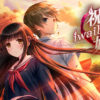 Iwaihime on Steam